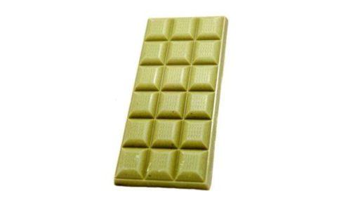 tavoletta cioccolato al pistacchio 1 600x340 1